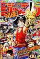 Shonen Jump 2007 Issue 04-05.png