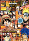 Shonen Jump 2013 Issue 22-23 Heroes Edition