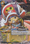 Tony Tony Chopper Miracle Battle Carddass 77-77 B