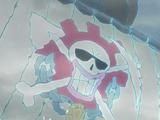 Пираты Трэза