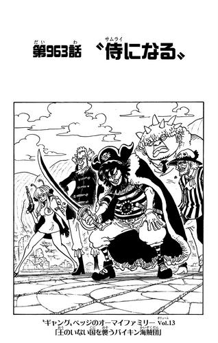 Capítulo 963