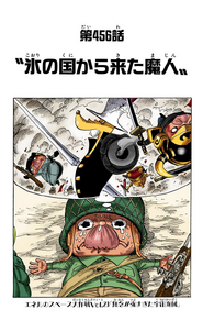 Chapter 456 Colored