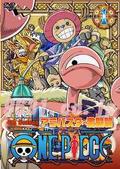 DVD S04 Piece 01 part 2