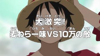 Episode 554