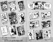 Galería de Usopp Tomo 5
