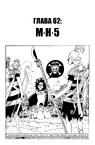 One Piece v07 c062 01