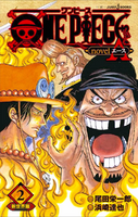 Portada One Piece novel A vol. 2