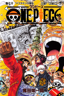 Tome 70 Couverture VO Infobox