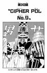 Capítulo 343