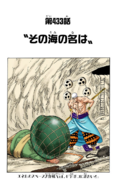 Chapter 433 Colored