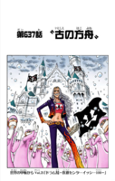 Chapter 637 Colored
