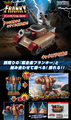 Chogokin Franky Tank Poster