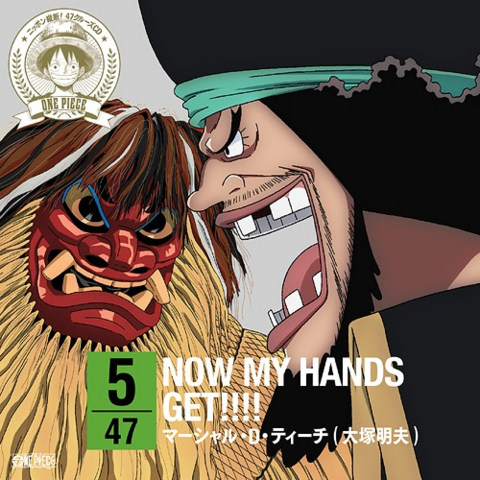 File:NOW MY HANDS GET!!!!.png