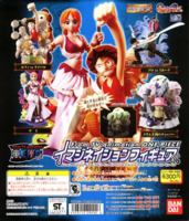 One Piece Imagination Figure Promo