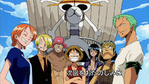 Straw Hat Pirates Pre-Timeskip End Card