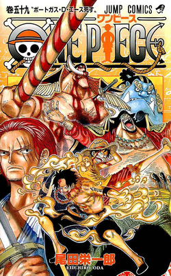 Tome 59 Couverture VO Infobox