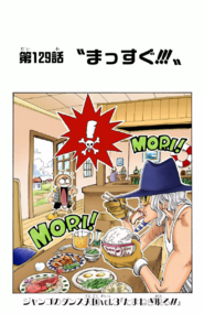 Chapter 129 Colored