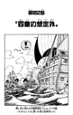 Chapter 882.png