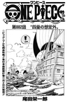 Chapter 882
