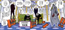 Sakazuki and Five Elders Meeting
