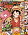 Shonen Jump 2008 numero 44