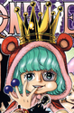 Sugar's Manga Color Scheme