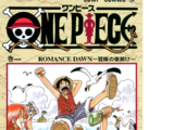 Tomes One Piece