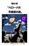 Chapter 451 Colored