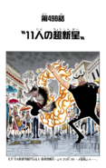 Chapter 498 Colored