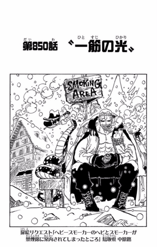 Chapter 850