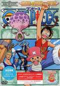 DVD S06 Piece 08 part 2
