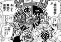 Dying Art Manga