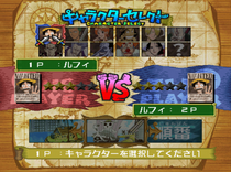 Grand Battle! Double Select