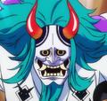 Masque de Yamato
