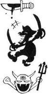 Volumen 1 – 82a