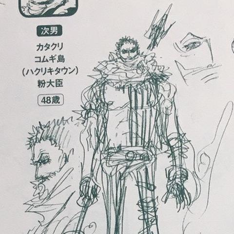 Il secondo concept art di Katakuri