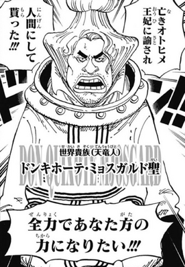 Donquixote Mjosgard Manga Infobox
