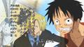 Fight Together Flashback Sanji Part 1