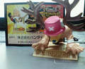GashaponGrandBattle2-Chopper