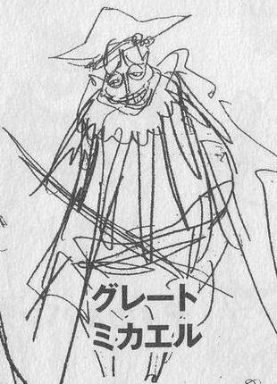 File:Great Michael Manga Infobox.png
