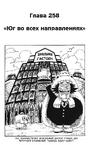 One Piece v28 c258 01