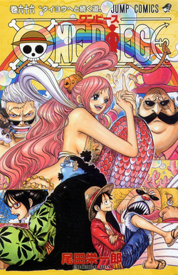 Tome 66 Couverture VO Infobox