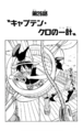 Chapter 26.png