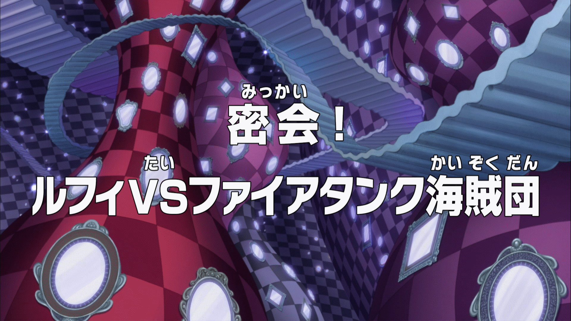 Pictures of one piece anime watch online sub 827 english