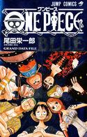 One Piece Blue Grad Data File
