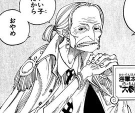 Tsuru Manga Infobox