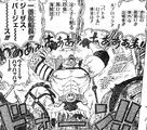 Burgess gladiator