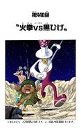 Coloreado Digital del Capítulo 440