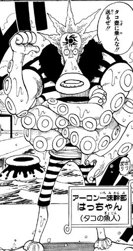 Octo Manga Pre Ellipse Infobox