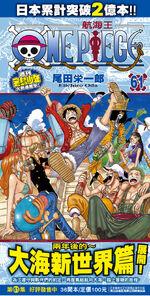61集台灣封面宣傳海報